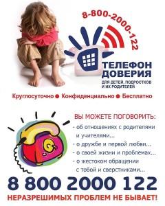 IMG 20200901 144225 293